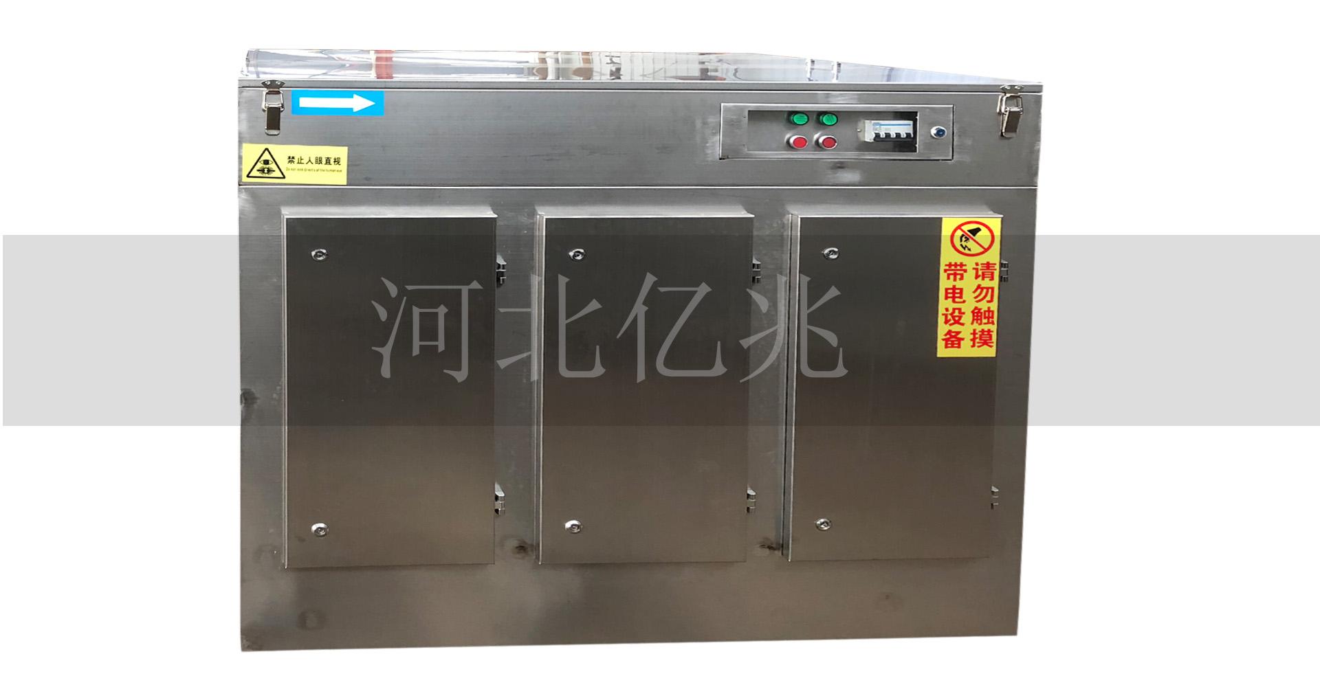 10000风量304不锈钢UV光解催化设备UV光催化等离子设备