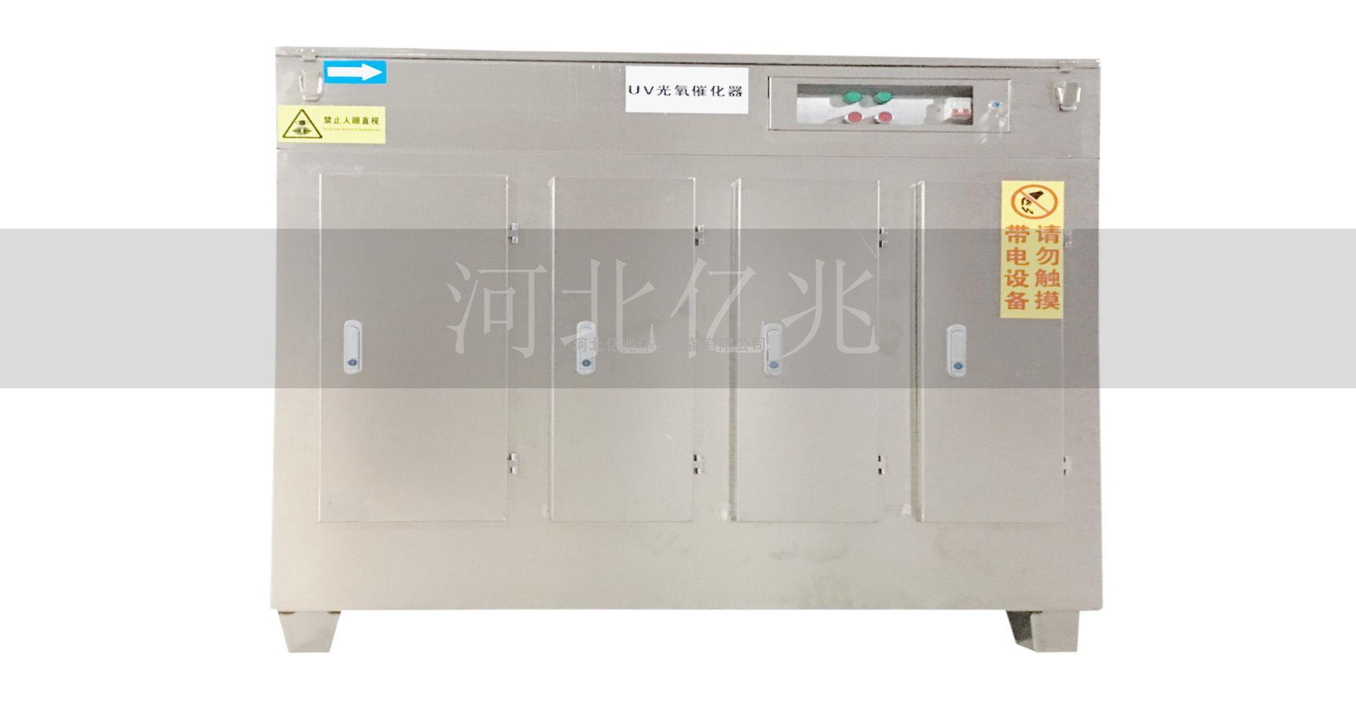 20000风量304不锈钢UV光催化除臭UV光氧净化有机废气处理