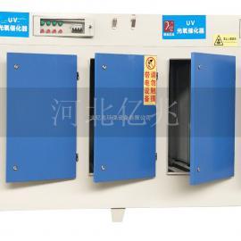 uv光氧废气净化设备 uv光解 废气治理