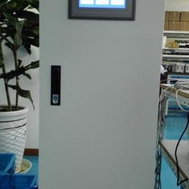 常规五参数分析仪,工业多参数水质分析仪DCSG-2099