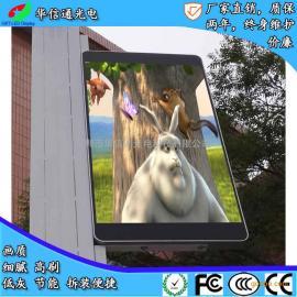 智能掌控wifiP10防水LED灯杆屏吊装立式广告宣传动态显示华信通