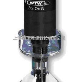 WTW溶解氧探头电极 StirrOx G 自搅拌溶解氧 BOD/DO传感器