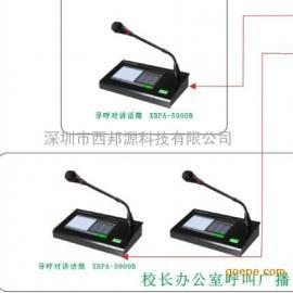 IP网络对讲广播监听呼叫话筒
