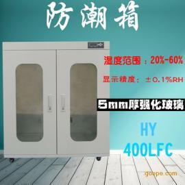 物理电子防潮干燥柜六门中湿度防潮存储柜
