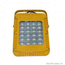 BFC8160LED50W防爆方形泛光灯/投光灯/作业壁挂/立式平台灯厂家
