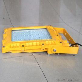 BFC8160LED 120W防爆方形照明灯/投光灯/作业灯立式平台灯厂家