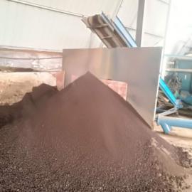 苏群干燥KJG-80平方污泥空心桨叶干燥机