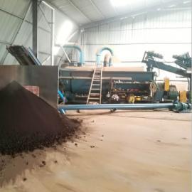苏群干燥KJG-120平方污泥桨叶干燥机