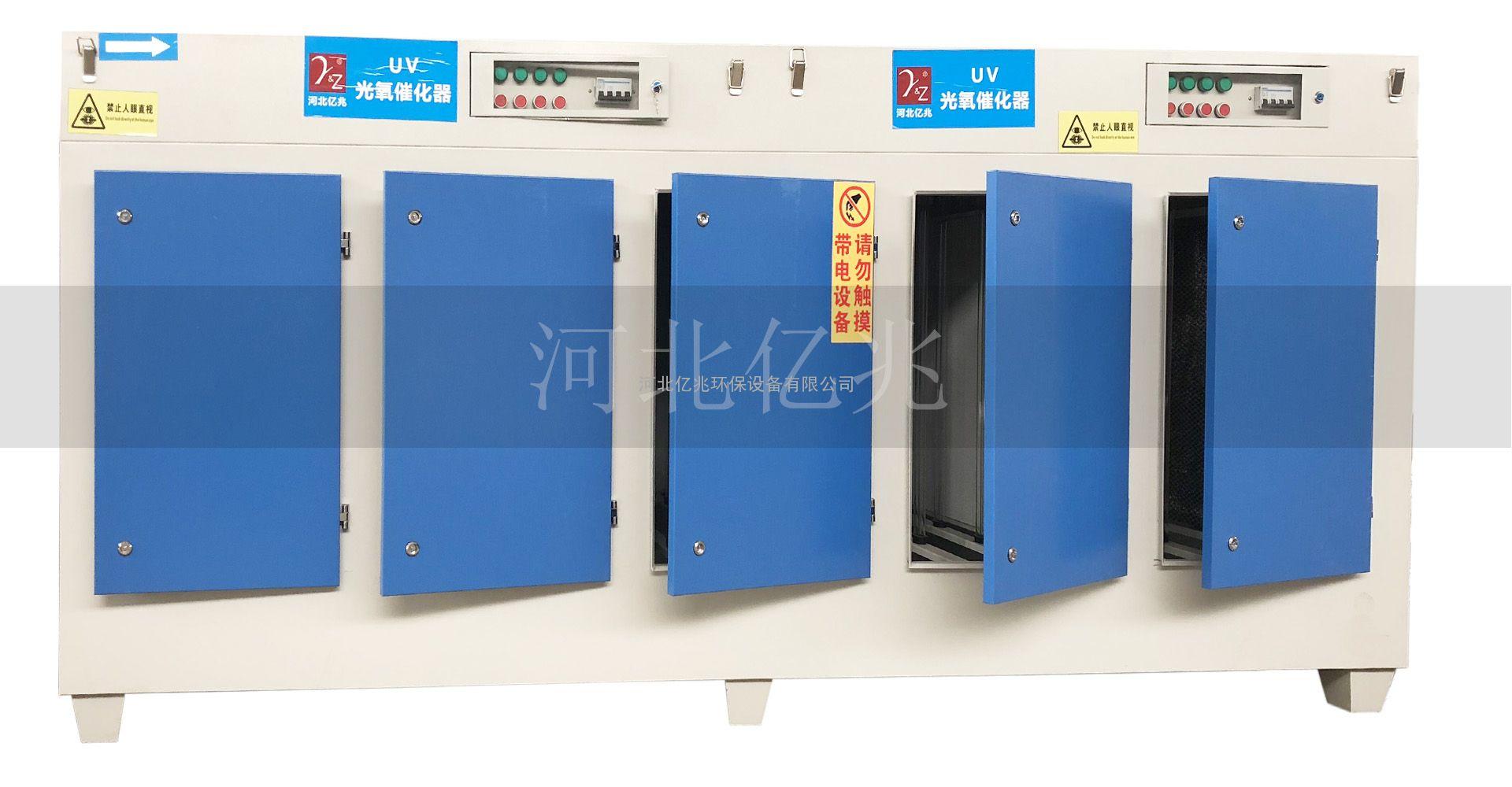 碳钢UV光波紫外光除臭设备玻璃钢磁感光氧除臭设备