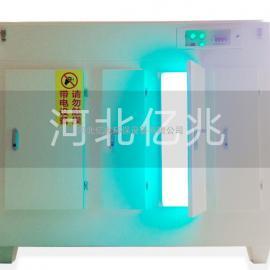 河北亿兆5000风量UV光氧催化器环保设备 除臭设备废气处理设备