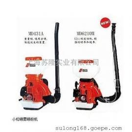 进口小松喷粉喷雾机MD431A23L/喷雾喷粉机、喷雾器
