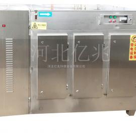 等离子光氧一体机废气设备 uv光解微波除臭uv光解废气处理