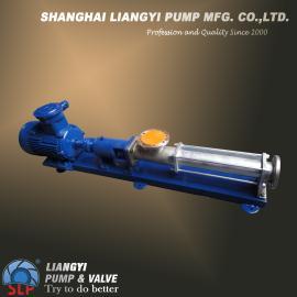 G50-2螺杆泵|FG50-2螺杆泵|无级调速G50-2