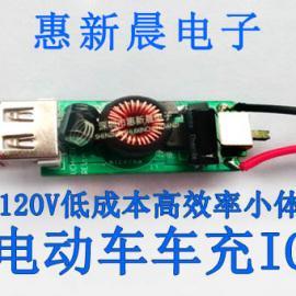 H6203宽电压输入7-120V转5V3A以太网POE交换机降压供电IC