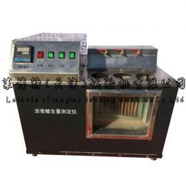 LBTL-25 沥青蜡含量试验仪 规格标准