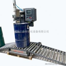 全自动树脂灌装机,200升灌装机,固化剂灌装机