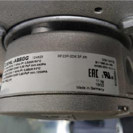 现货供应RF22P-2DK.3F.5R德国施乐百ZIEHL-ABEGG风机