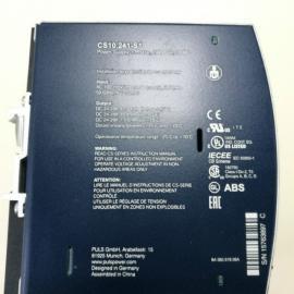 德国考克斯COAX 5-VMK 20NC G3/4 0-16BAR电磁阀原装