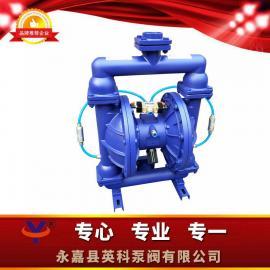 铸铁粉体气动隔膜泵纤维粉末粉体泵水泥粉体输送泵
