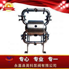 卫生级气动隔膜泵价格食品级双隔膜泵生产厂家
