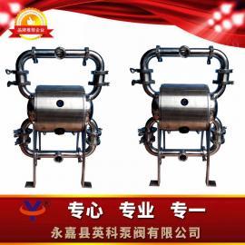 温州食品级气动隔膜泵304卫生级隔膜泵316不锈钢隔离泵
