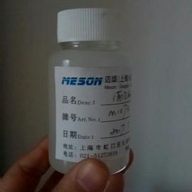 环氧地坪漆消泡剂M-1073