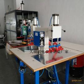 优质软膜焊接压边机 UV膜边条烫边机压膜拼缝机自产自销价格实惠