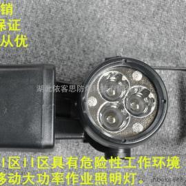 BFD8100/3*10W大功率防爆应急作业灯工厂/仓库/加油站用移动照明