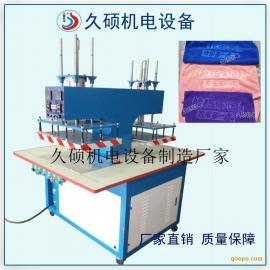 厂家直销超细纤维毛巾立体压花机 干发巾压logo标机械价格优惠
