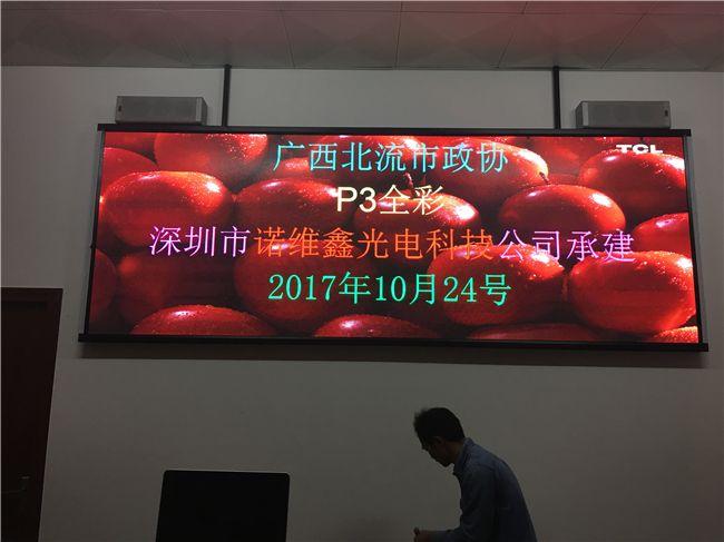 P3全彩显示led电子屏每平方价格