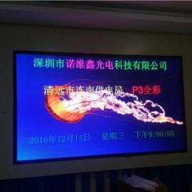 酒店宴会厅推荐装P3全彩LED显示屏好价格优
