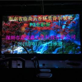 价优的P3全彩LED电子屏装10平米包安装
