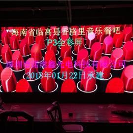 找工厂买P3全彩LED电子屏价格质量同步
