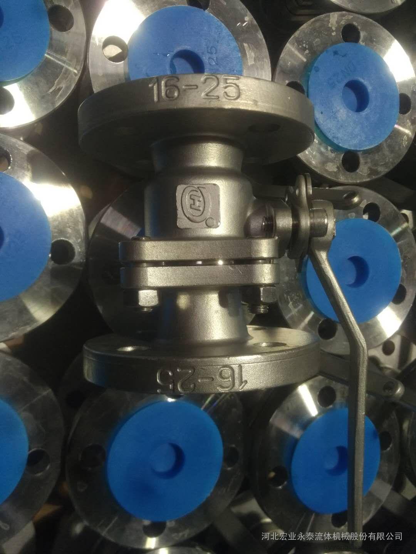 对夹式法兰球阀 国标法兰阀门 法兰球阀安装与维护注意事项