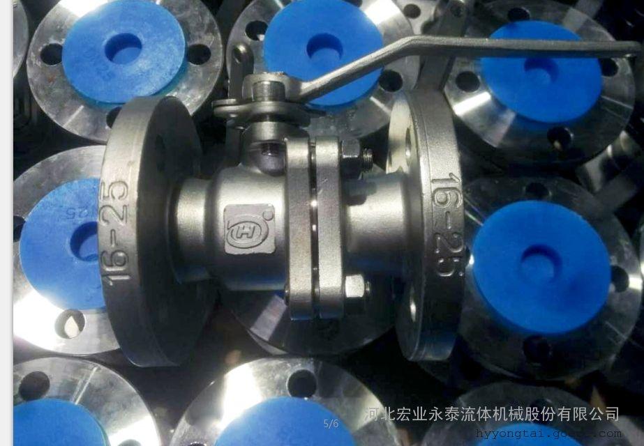 大口径法兰球阀 对夹式法兰球阀 宏业不锈钢阀门 定做各种标准