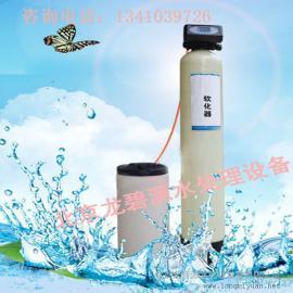 1吨软水机_ 工业软化水设备_ 软水器