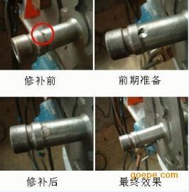 郑州模具修补冷焊机