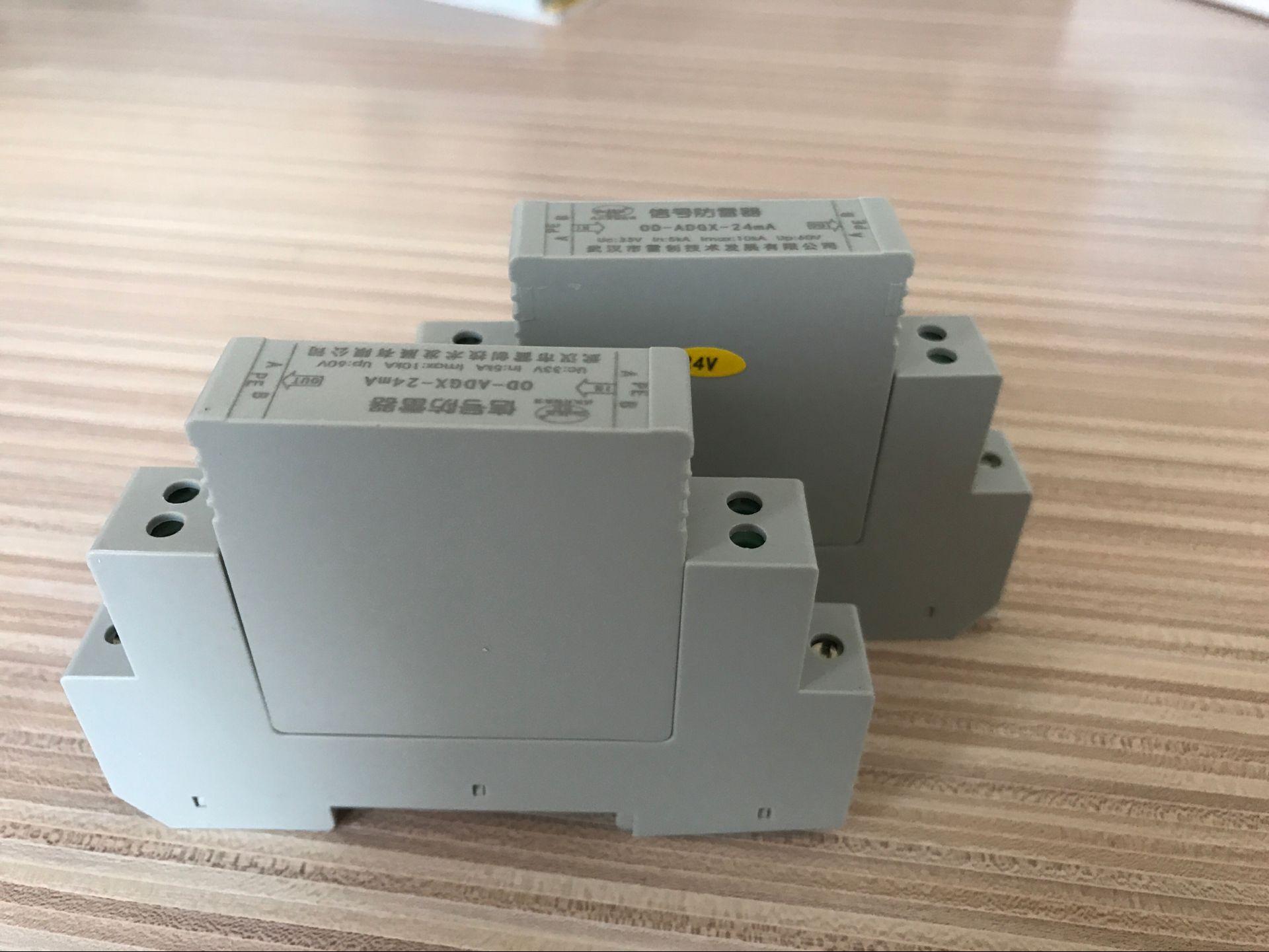 导轨式控制信号485防雷器