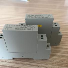 485信号防雷器,导轨式控制信号浪涌
