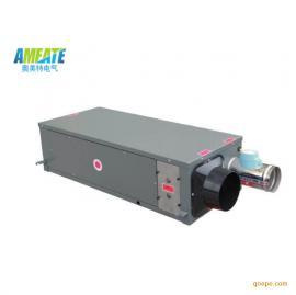 奥美特新风除湿净化一体机AMXF-30低耗节能超静音除湿机 新风