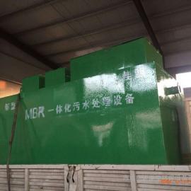 肉类加工厂污水处理设备
