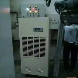 供应奥美特配电房除湿机AMCF-7S 档案室 图书馆工业除湿机