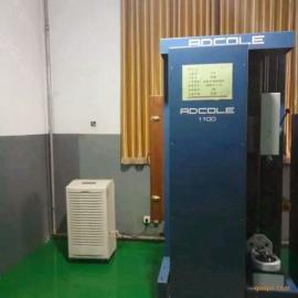 供应地下室配电房除湿机AMT-90L 奥美特地下室 档案室除湿机