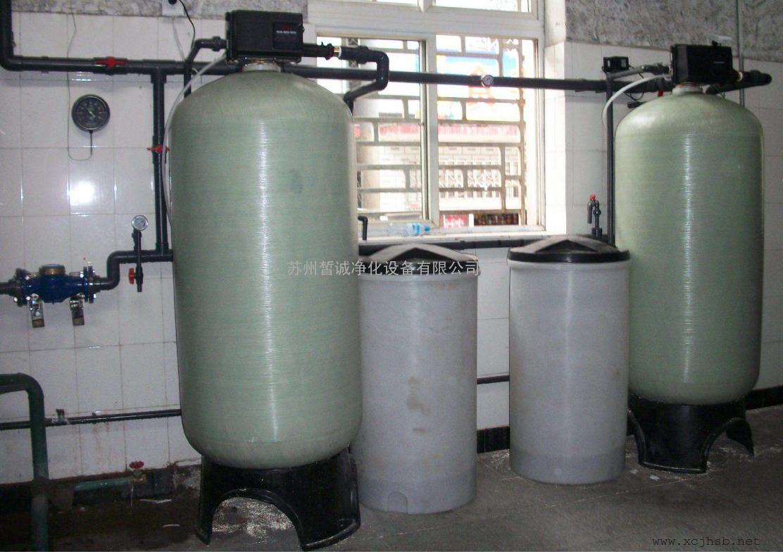 服装行业软化水设备 印染软化水设备 锅炉软化水设备