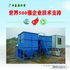 常德方形S050一体化污水处理设备适用酒店污水处理