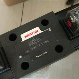 原装台湾HWAYUN电磁阀4WE6A62/EG24N9K4