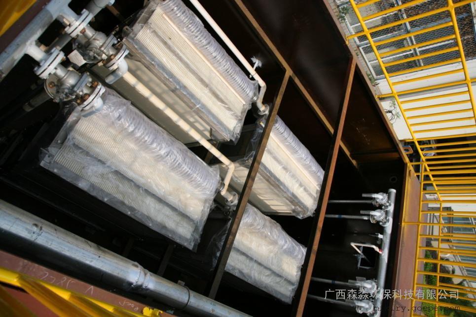 喷漆废水一体化处理设备 工业废水处理提供免费化验水样量身定做
