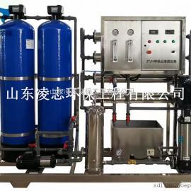 凌志厂家直销 超滤设备 自来水净化 净水处理设备
