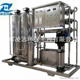 凌志LUF-1 超滤设备 循环水处理 景观水处理 净水设备