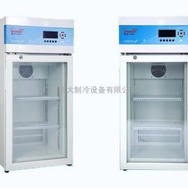 连云港超低温冷藏柜